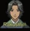 Ракусюн, мой любимый персонаж аниме