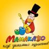 Мамакабоша