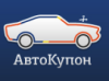 autokupon userpic