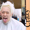 Taewoon - crazy