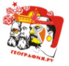 Geografia.Ru