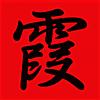 kasumi_8 userpic
