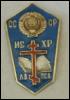 Православие и СССР