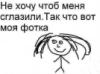 lana_eddy