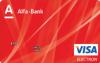 retailbank userpic