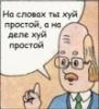фортран