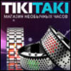 tikitaki_t userpic