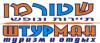 туры в Израиль, Штурман туризм и отдых - организованные