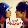 Eunhae kiss
