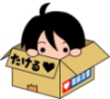 takeru-box