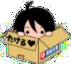 takeru-box