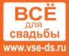 vse_dlya_svadby userpic