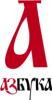 лого. book, Азбука