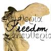 Absinthe: Freedom