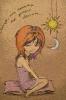 солнц
