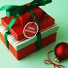 Stock: Christmas gifts