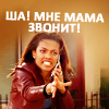 Mama's calling