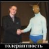 toler1000 userpic