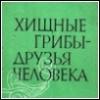 oxyevich userpic