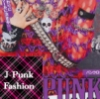punk plaid