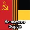 od_9_may userpic