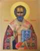 рукописные иконы, Русская икона, заказать икону, иконы скачать, купить икону