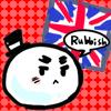APH Mochi Rubbish~♥
