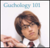 Nothing Funny; I Just Like Talent >.>: GUCHOLOGY