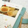 random: diary day 日記