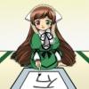 desu_kanji