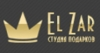 www.el-zar.ru