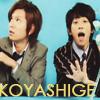 hana_nishiki: Koyashige