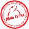 densurka userpic