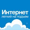 internet_sky_сloud