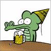 пивандрий