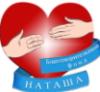 fond_natasha