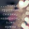 labeliya userpic