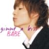 yabu | gimme a kiss