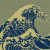 Universically: Japanese wave