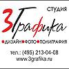 3grafika_ru userpic