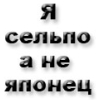 bolvinok userpic