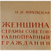 kolchack_sobaka
