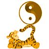 Tigger Yin Yang