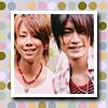 よみつ ♥ 二つの笑顔