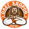 olegzdorov userpic