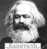 kapital_knigi userpic