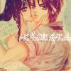 sayu_k userpic