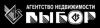 Агентство недвижимости в Одинцово