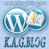 www.kagblog.ru