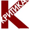 krytyka_ukraine userpic